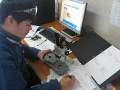 product-inspection